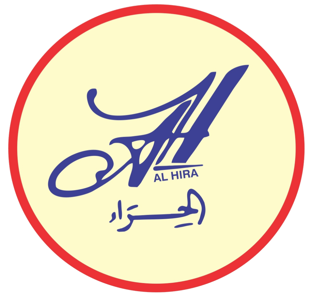 Al-Hira Tours and Travels - Logo