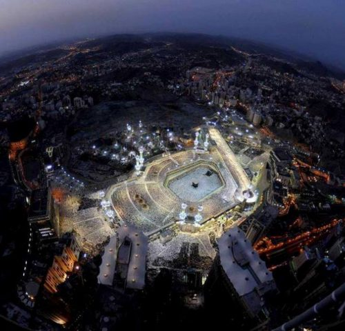 City of Makkah KSA Top View - Al Hira Tours and Travels